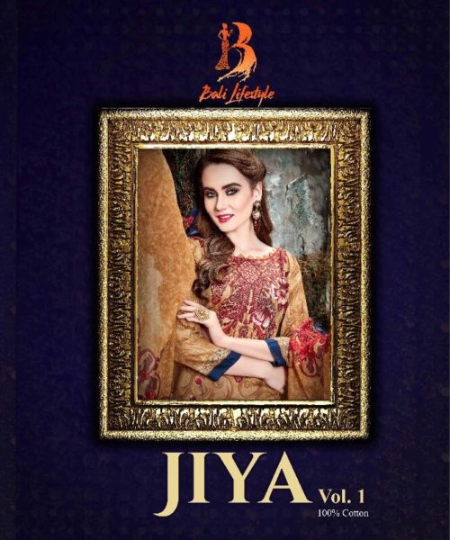 EXCLUSIVE KARACHI PRINT UNSTICHED SALWARSUITS MATERIAL – JIYA VOL 1