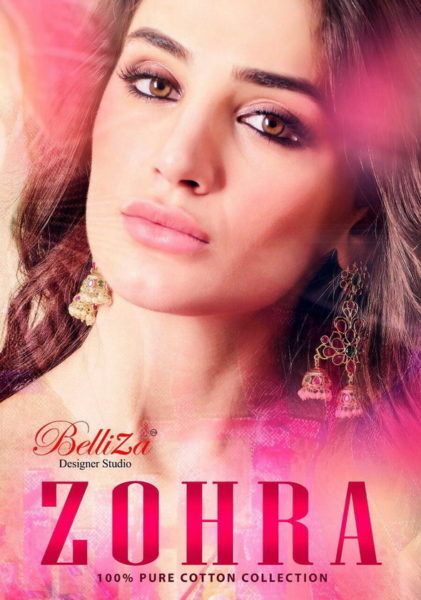 LAWN COTTON KARACHI PRINT UNSTICHED SALWARSUITS – ZOHRA VOL 1