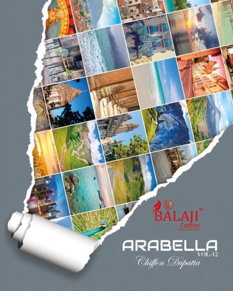 ARABELLA 12-UNSTICHED PRINT DRESS MATERIAL SHIFFON DUPPATTA