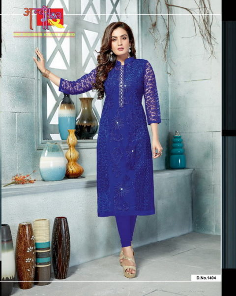 CHICKEN WORK KURTIS WITH INNER – GLAMOUR HEER 4 DARK CHART