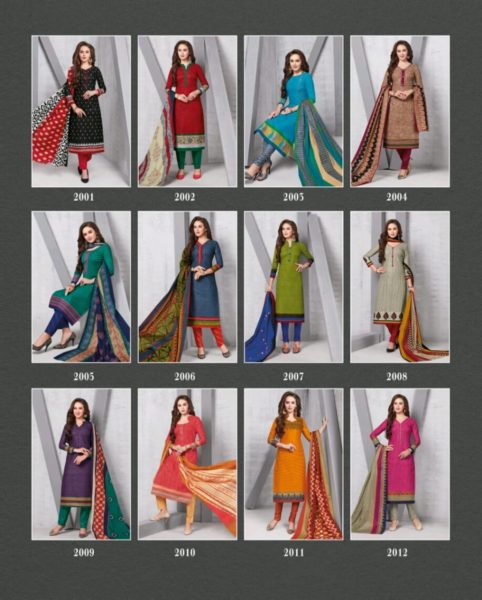 JK HANDY COTTON VOL 2 PRINTED UNSTICHED SALWARSUITS WHOLESALER
