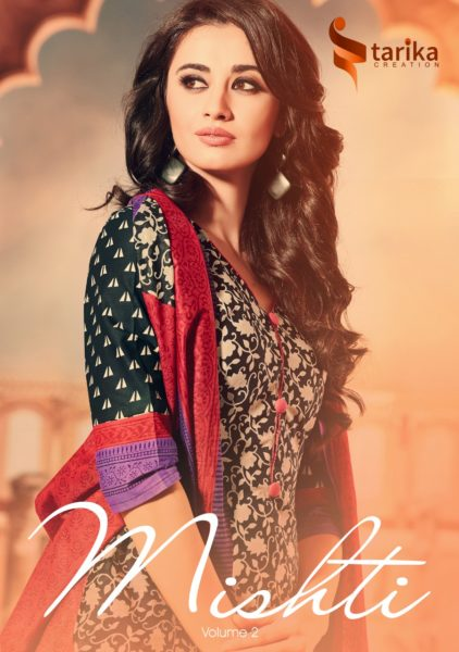 MISHTI VOL 2 PRINTED COTTON UNSTICHED DRESS MATERIALS WHOLESALE