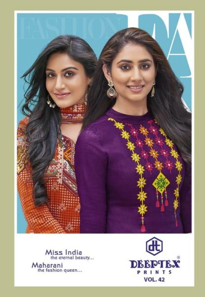 DEEPTEX MISS INDIA 42 – UNSTICHED COTTON PRINTED DRESS MATERIALS WHOLESALE