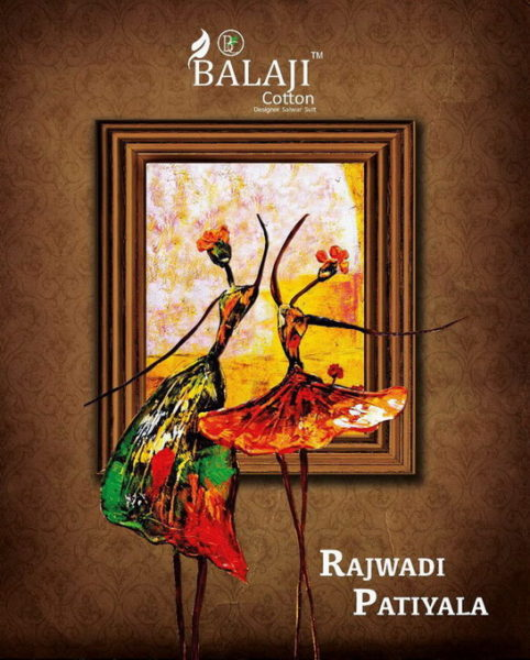 RAJWADI PATIYALA UNSTICHED COTTON PRINTED PATIYALA SALWAR SUITS