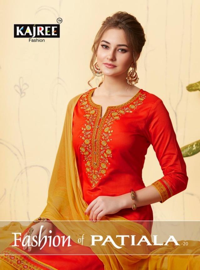 kessi fashion of patiyala vol 20 readymade punjabi patiyala salwar kameez