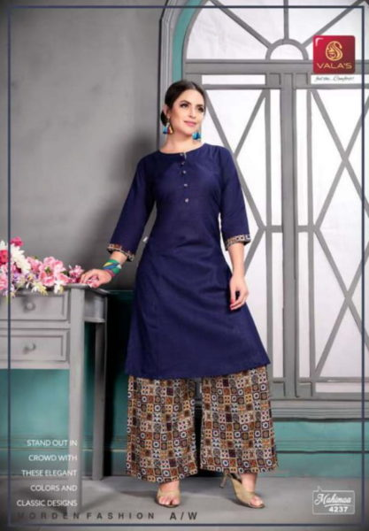 Valas Mahimaa Kurtis with plazzo set Wholesaler India