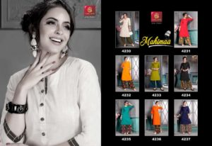 Valas Mahimaa Kurtis with plazzo set Wholesaler India @ RS 590