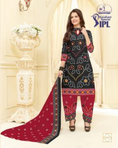 Bandhani vol 1 by Miss world cotton printed salwarkameez wholesaler