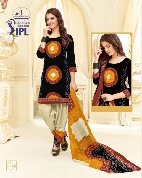 Bandhani vol 1 by Miss world cotton printed salwarkameez wholesaler