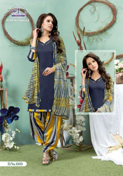 Patiyala special vol 15 Miss world Cotton print Dress materials wholesaler
