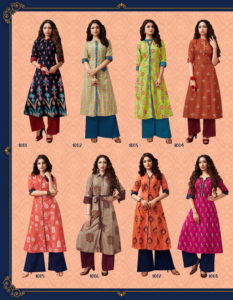 Purple city vol 1 by Diya Trends Rayon Kurtis wholesaler manufacturer