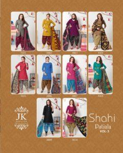 JK Shahi Patiyala Vol 3 Cotton Printed Dress Materials wholesaler