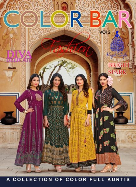Fashion Colour Bar vol 2 by Kajal style Designer Kurtis wholesaler