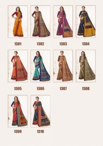 Balaji Leelavathi vol 3 pure cotton sarees wholesalers india