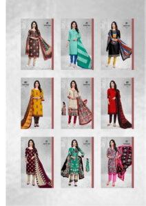 Deeptex Chief Guest Vol 13 Cotton Print Dress Material Wholesaler