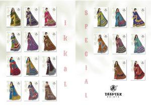 Deeptex Ikkat vol 2 cotton print sarees wholesaler
