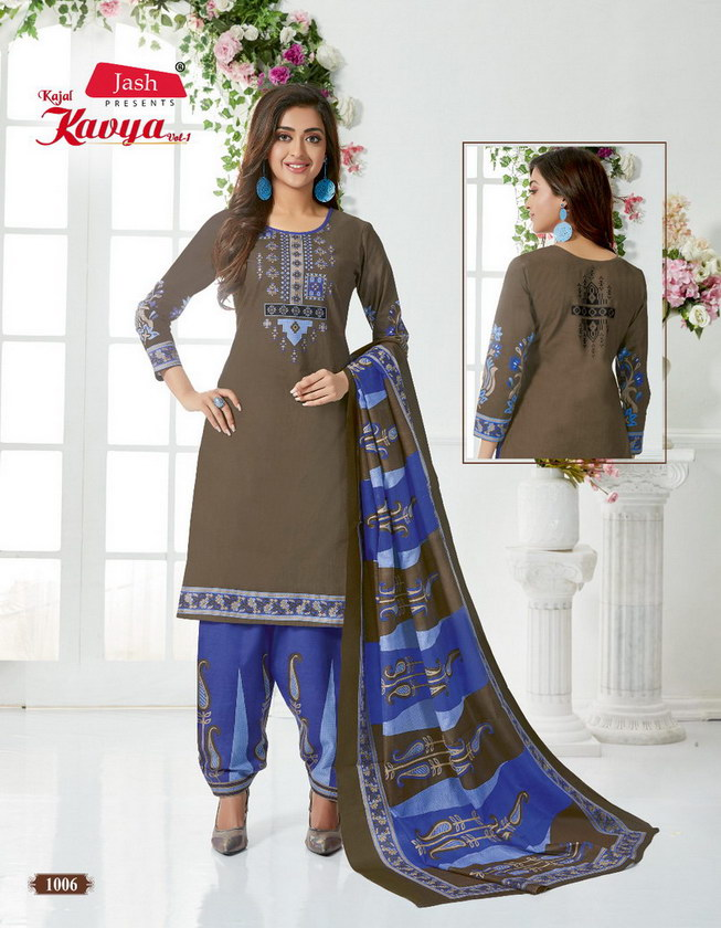 Jash Kavya cotton print Dress Materials Wholesalers