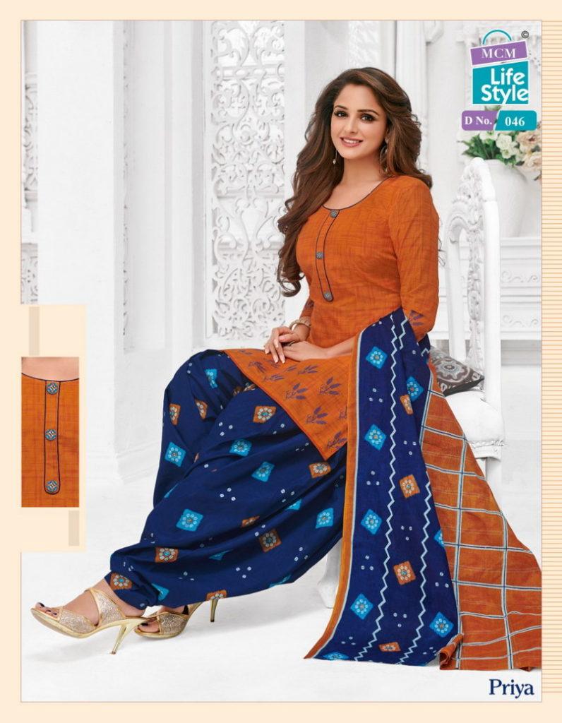 MCM Priya vol 3 Readymade Patiyala suits Manufacturer