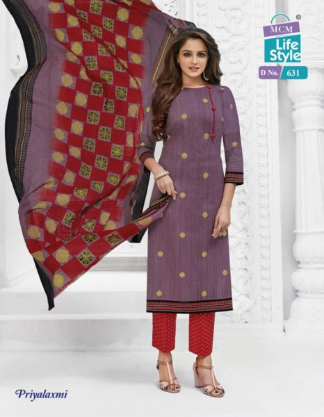MCM Priyalaxmi vol 14 Dress Materials wholesalers