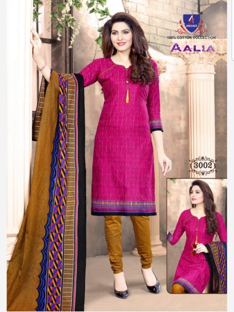 Aalia vol 3 Cotton Printed Dress Materials wholesaler