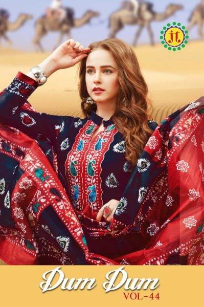Dum Dum vol 44 Batik Print cotton Dress Materials wholesaler