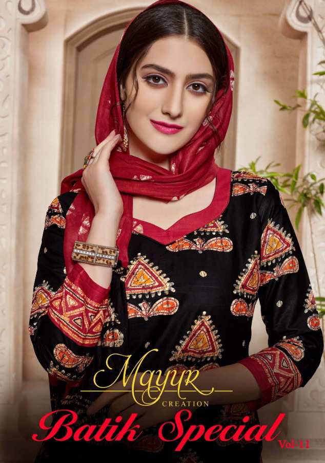 Mayur Batik special vol 11 Batik Print Dress Materials