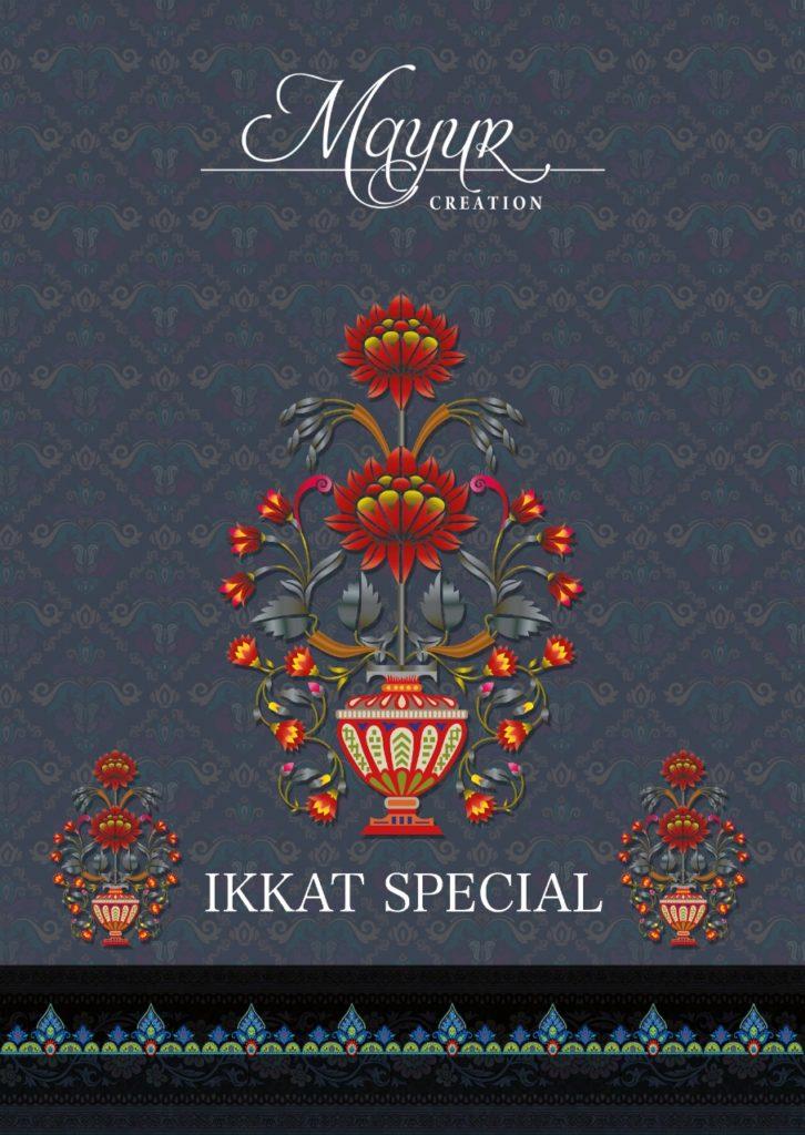 Mayur Ikkat Spl Cotton Dress Materials Wholesalers