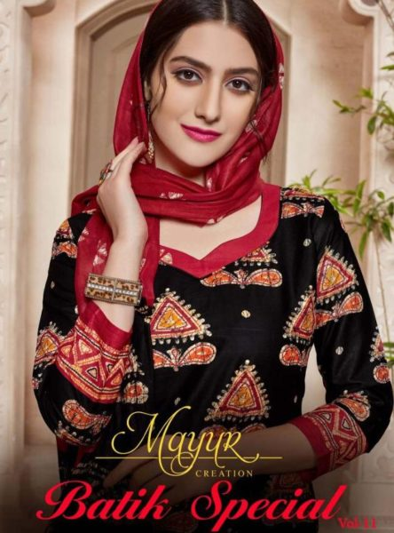 Mayur batik vol 11 batik print ladies suits catalog wholesalers