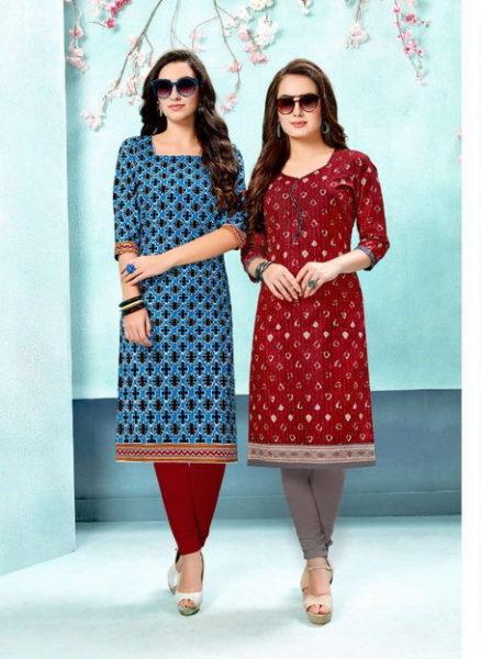 Shree ganesh Prachi vol 2 low range Kurtis Wholesalers