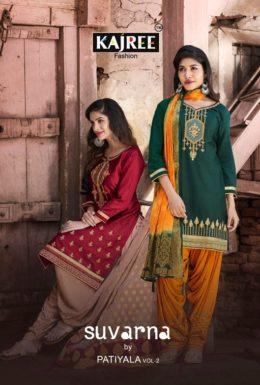 Kajree Suvarna 2 Readymade Patiyala Salwar suits wholesalers