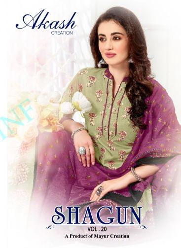Aakash Shagun vol 20 Cotton Print Dress Materials wholesalers