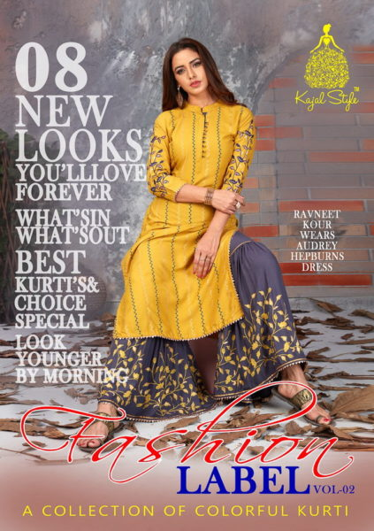 Kajal Fashion Label Vol 2 Tops With Palazzo Pants & Shrugs