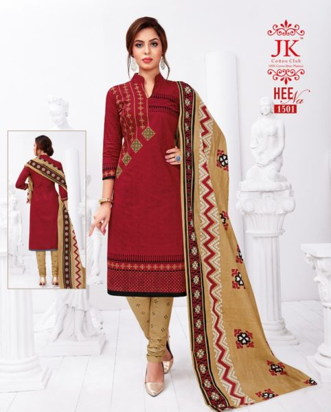 JK Heena vol 15 Cotton Print Salwar Kameez Wholesalers