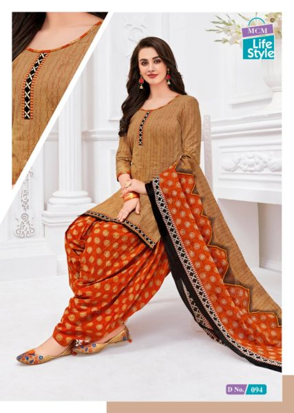 MCM Priya vol 5 Readymade Patiyala Salwar Suits Manufacturer
