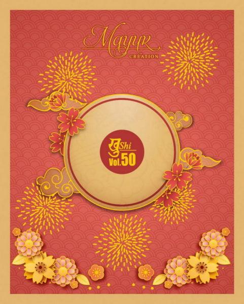 Mayur Khushi vol 50 Cotton Dress Materials wholesalers