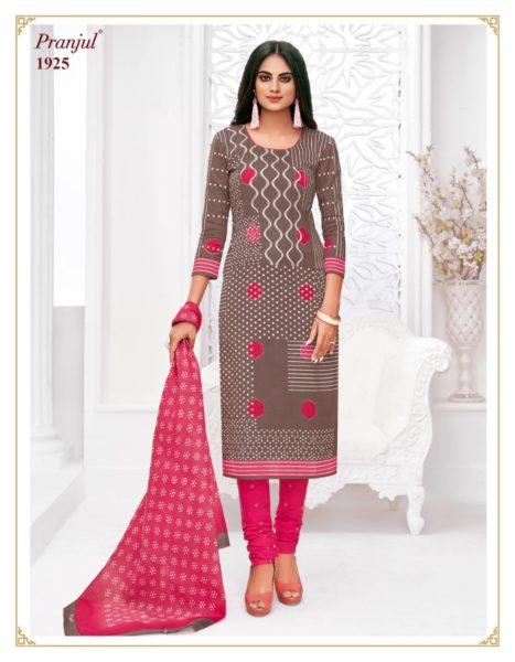 Pranjul priyanshi vol 19 cotton dress materials wholesaler
