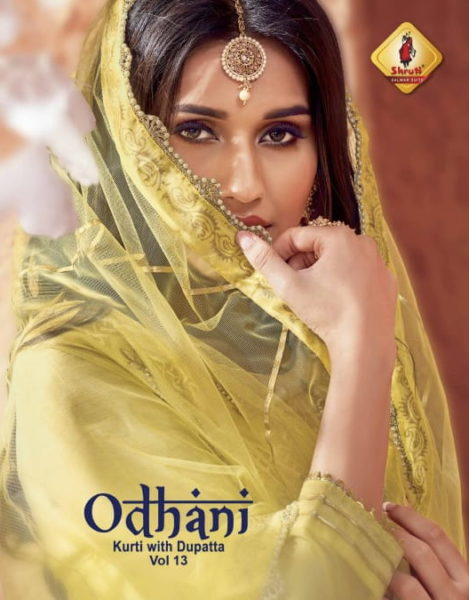 Shruti Odhani vol 13 Designer Kurtis with Dupatta