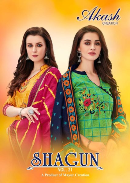 Aakash shagun vol 21 cotton dress materials wholesalers