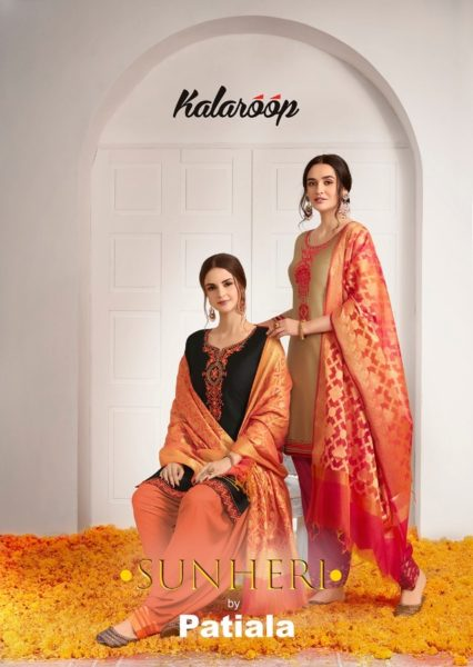 Kajree Sunheri Readymade Patiyala Salwar suits