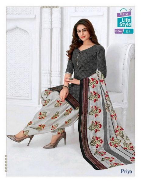 MCM Priya vol 6 Readymade Patiyala Salwar Suits