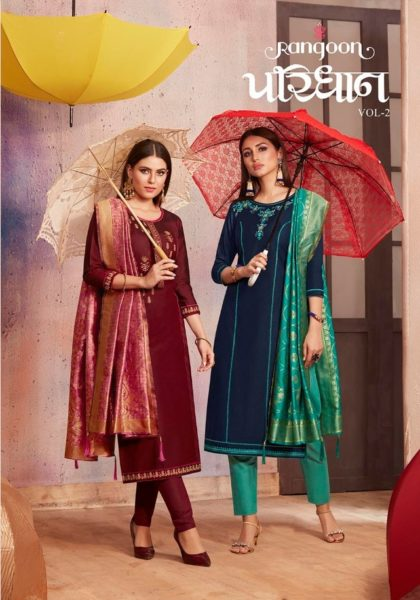 Paridhan vol 2 Readymade Silk Salwar suits