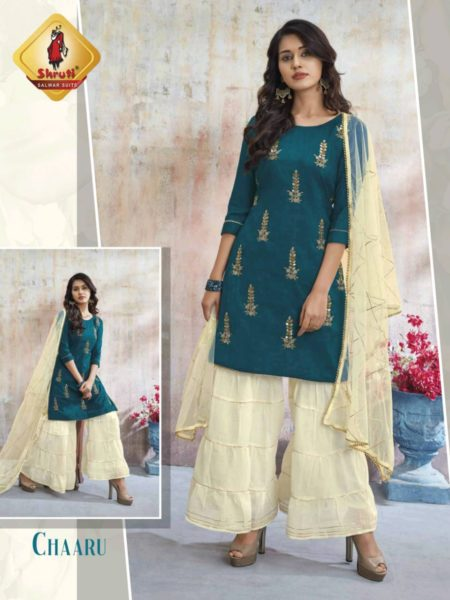 Shruti Albeli Designer Tops with Sharara & Dupatta