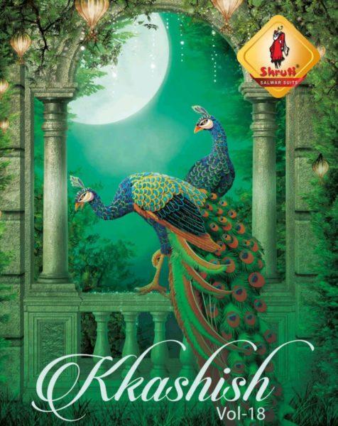 Shruti Kashish vol 18 Kurtis Wholesalers