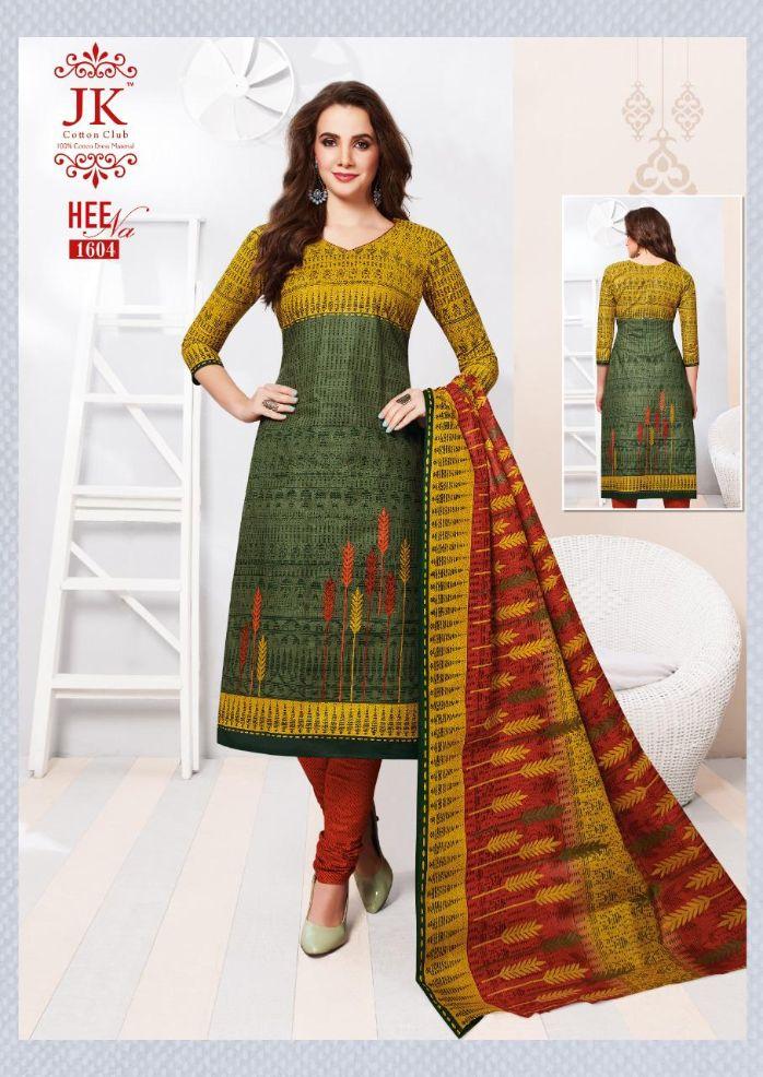 JK Heena vol 16 Dress Materials