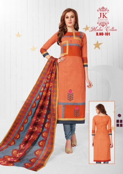 JK Malai Cotton Cotton Print Dress Materials wholesalers