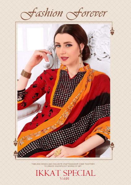 Mishri Ikkat vol 1 Dress Materials wholesalers