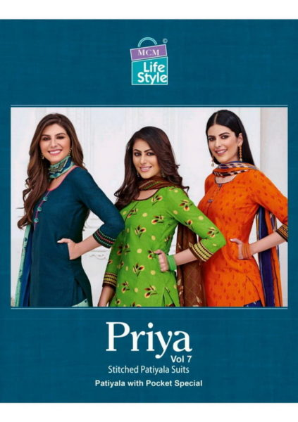 MCM Priya vol 7 Readymade Patiyala salwar suits Wholesalers