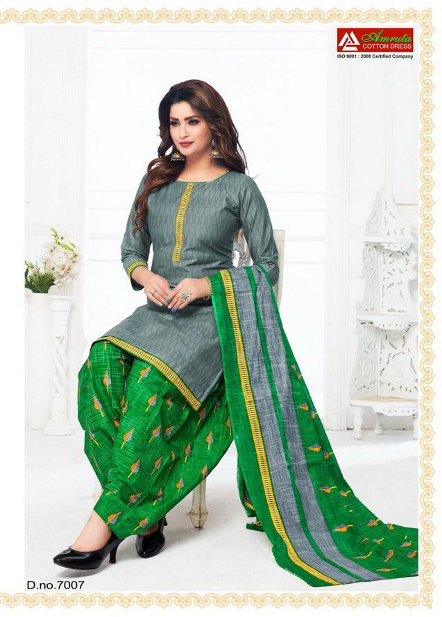 Amruta Patiyala House vol 7 Patiyala salwar suits wholesale