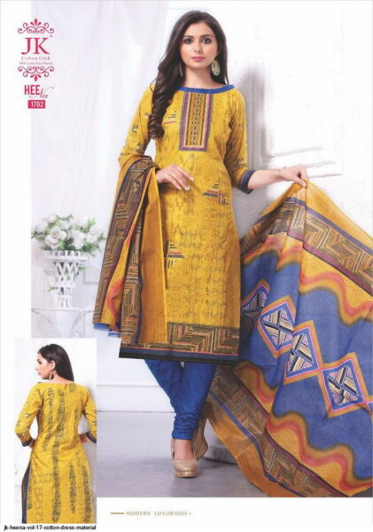 JK Heena 17 Cotton Dress Materials wholesalers