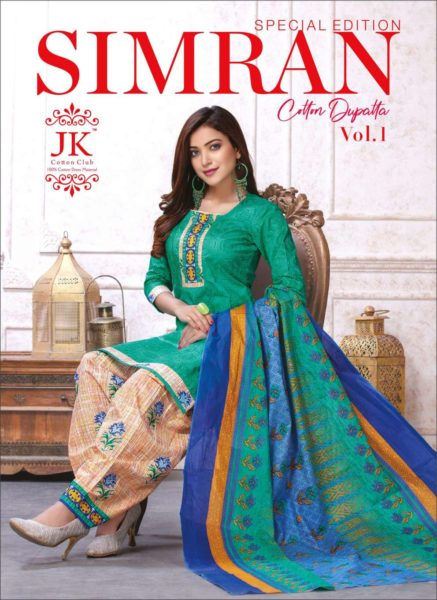 JK Simran Vol 1 Cotton Print Chudidar Materials
